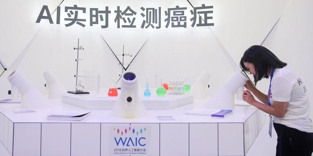 В Шанхае открылась Всемирная конференция по искусственному интеллекту-2018