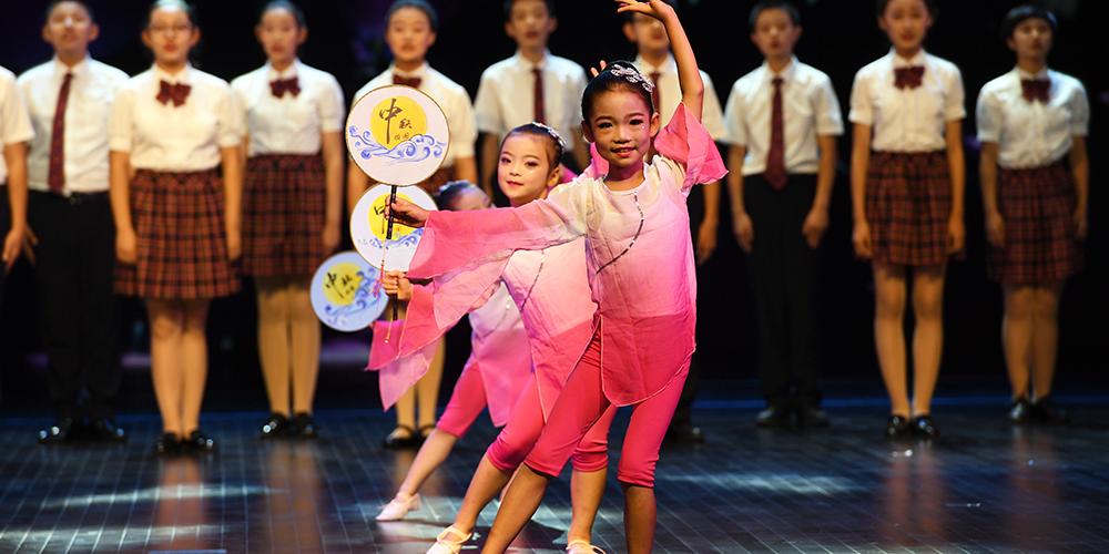Концерт в честь предстоящего праздника Середины осени на северо-западе Китая