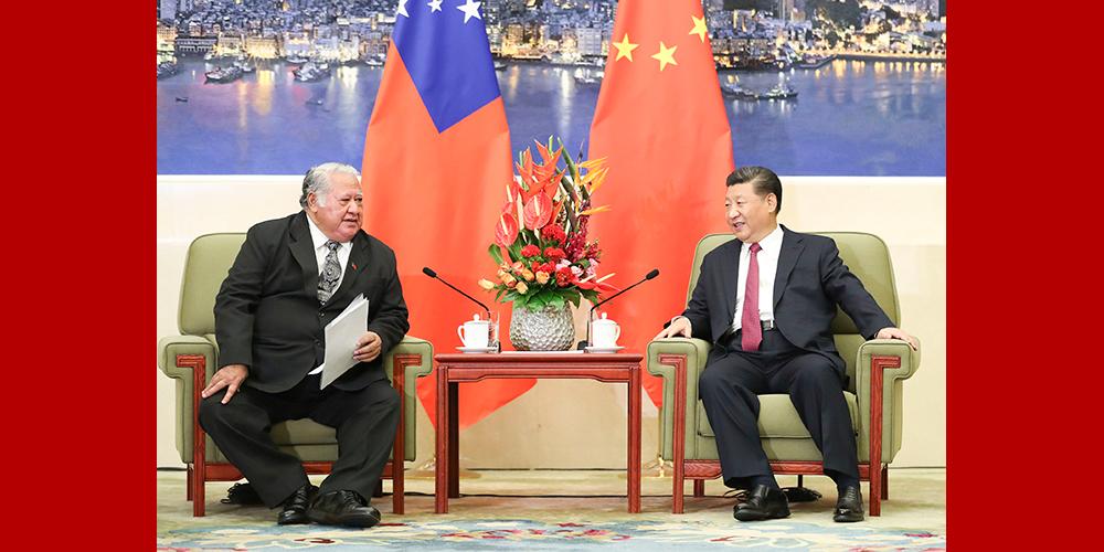 Си Цзиньпин встретился с премьер-министром Самоа