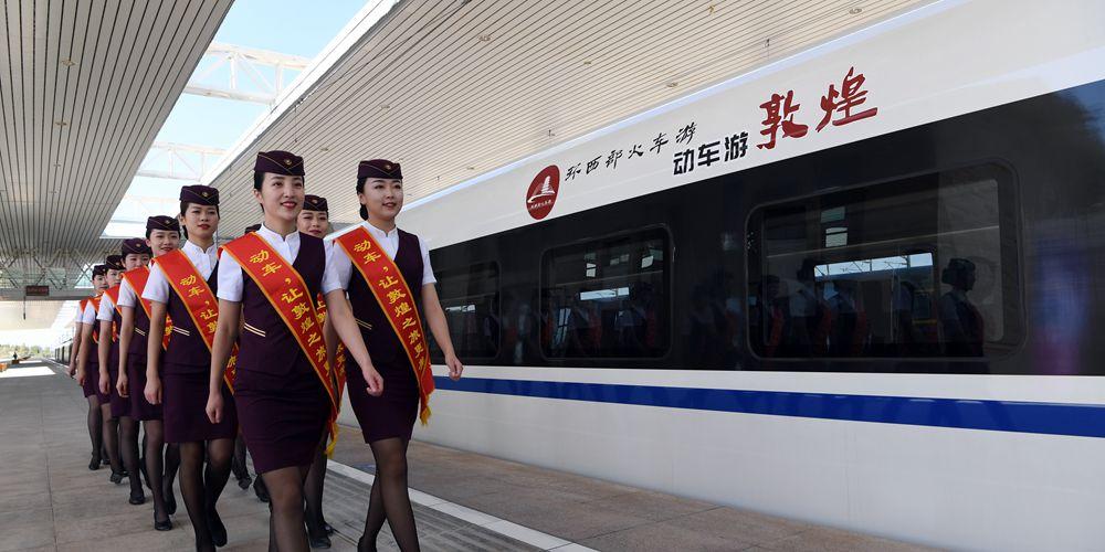 Китайские города Дуньхуан и Ланьчжоу соединил высокоскоростной железнодорожный маршрут