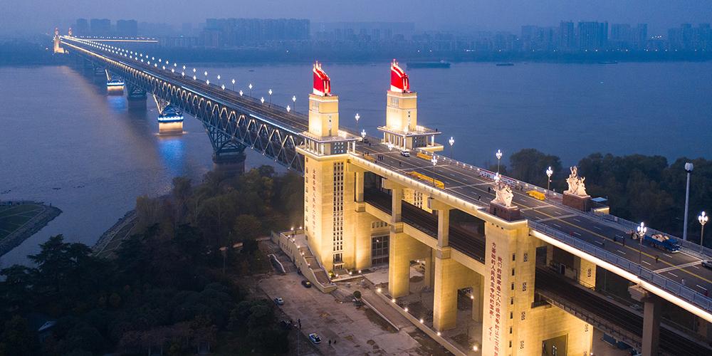 Обновленная иллюминация моста через Янцзы в Нанкине