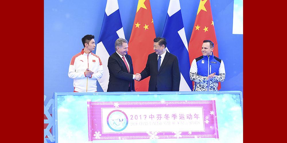 Си Цзиньпин и Саули Ниинисте дали старт Китайско-финляндскому году зимних видов спорта