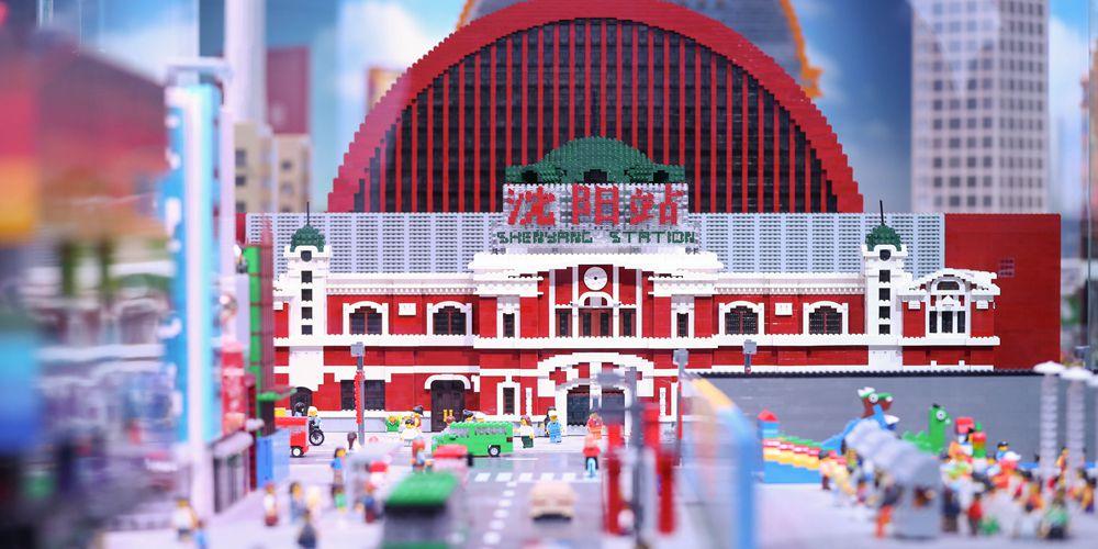 Модель города Шэньян из кубиков LEGO