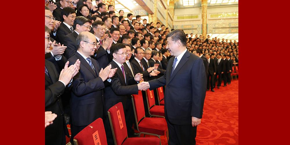 "Си Цзиньпин встретился с представителями миссии ""Чанъэ-4"""