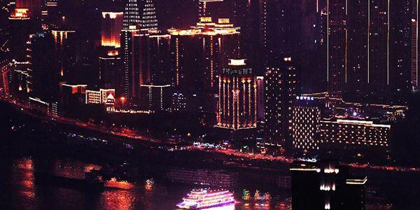 Вечерний пейзаж города Чунцин