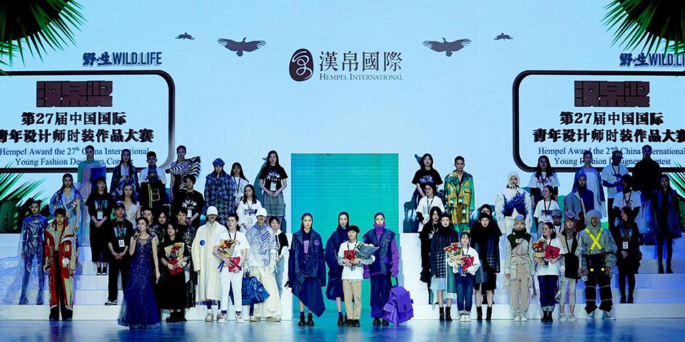 В Пекине стартовала международная неделя моды