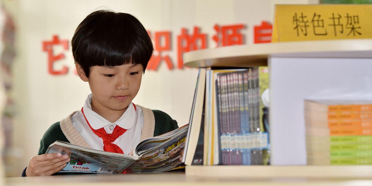 Всемирный день книг и авторского права в Китае