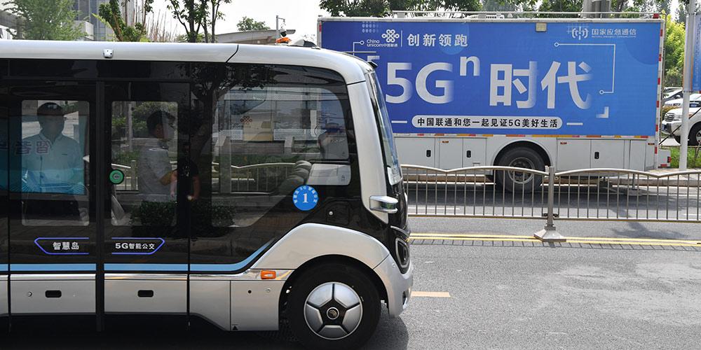"""Проект """"умной"""" транспортной системы 5G проходит испытания в Чжэнчжоу"""