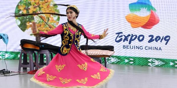 """На Международной садоводческой выставке ЭКСПО-2019 в Пекине прошел """"День Таджикистана"""""""
