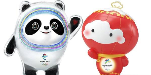 В Пекине представили талисманы зимних Олимпийских и Паралимпийских игр-2022