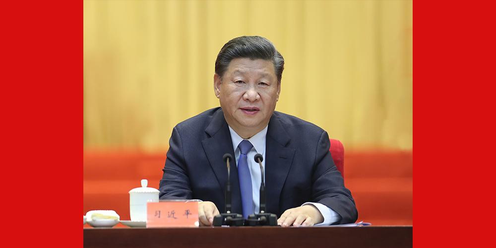Си Цзиньпин призывает к развитию политических консультаций в Китае