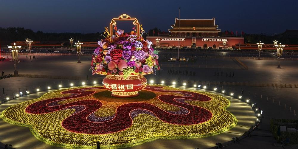 Цветы на главной площади Китая
