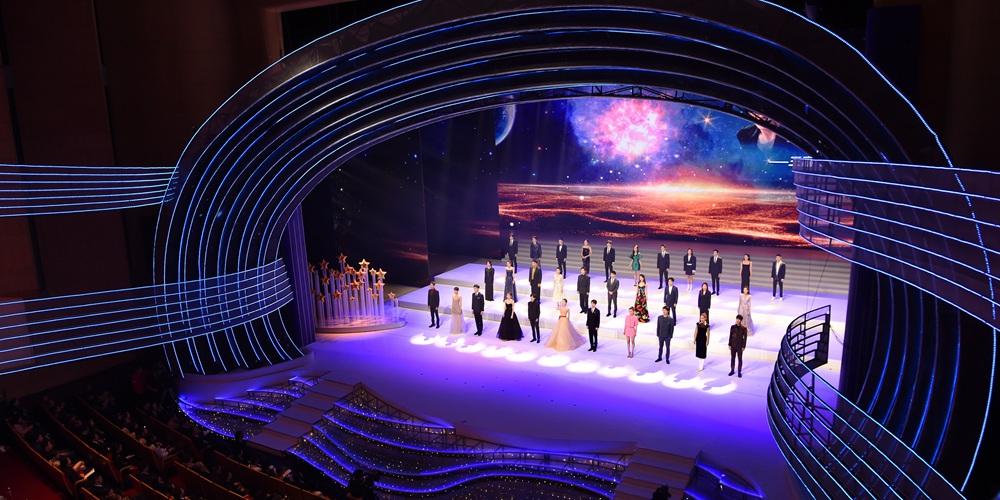 """Открытие 28-го кинофестиваля """"Золотой петух и Сто цветов"""""""