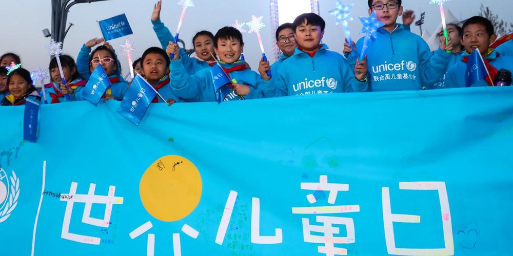 В Китае прошли тематические мероприятия по случаю Всемирного дня ребенка