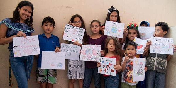 Привет из дальних краев -- Слова поддержки Китаю от маленьких жителей Венесуэлы