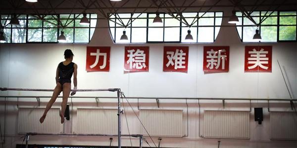 Гимнасты провинции Гуйчжоу активно готовятся к соревнованиям
