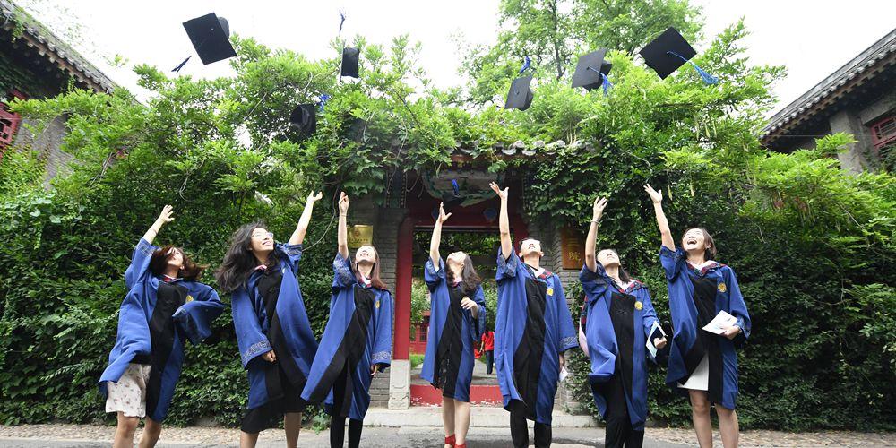 В Пекинском университете состоялась выпускная церемония 2020 года