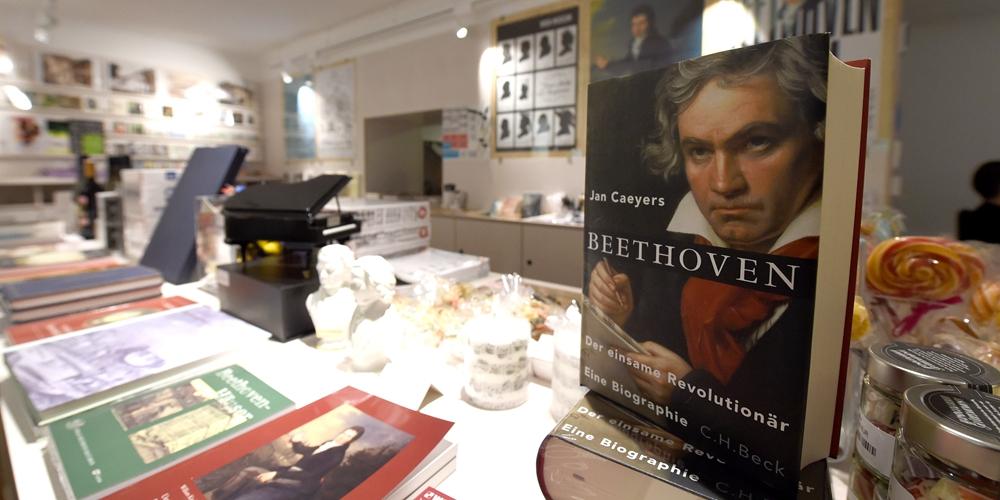 Вновь открыт Музей Бетховена в австрийской Вене