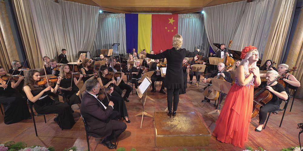 Украинские музыканты дали онлайн-концерт по случаю 71-й годовщины основания КНР
