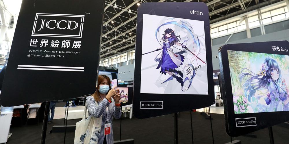 В Шицзячжуане открылась международная выставка индустрии аниме и игр