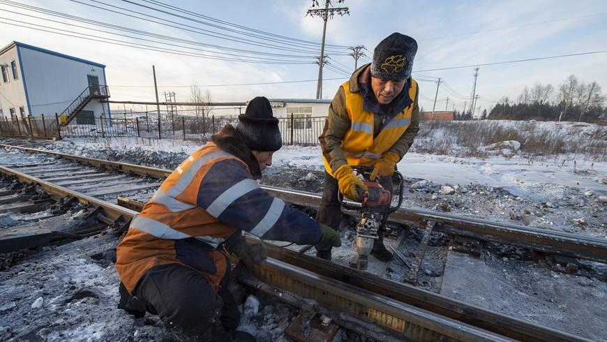 Железнодорожники, работающие при экстремальном морозе в самом северном крае Китая