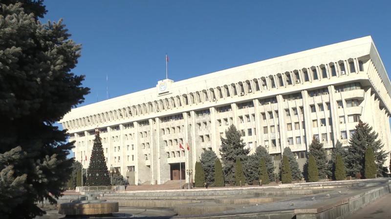 Правительство Кыргызстана  во главе с Садыром Жапаровым ушло в отставку