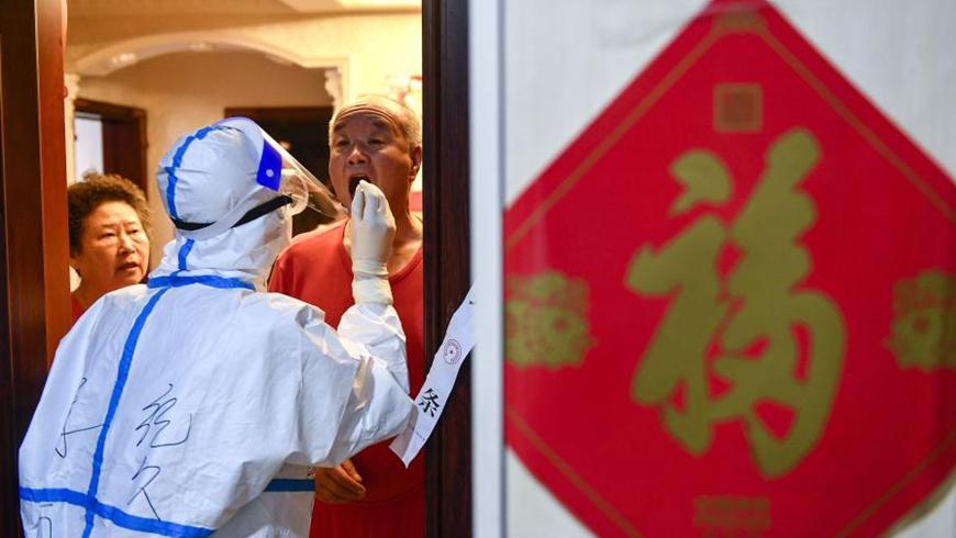 В городе Тунхуа стартовал третий раунд массового тестирования на COVID-19