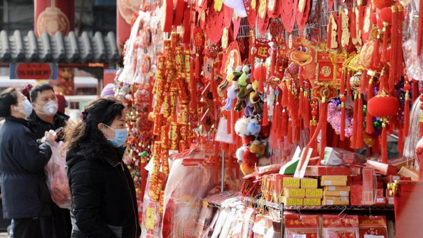 """Жители Пекина активно готовятся к наступающему """"Чуньцзе"""""""