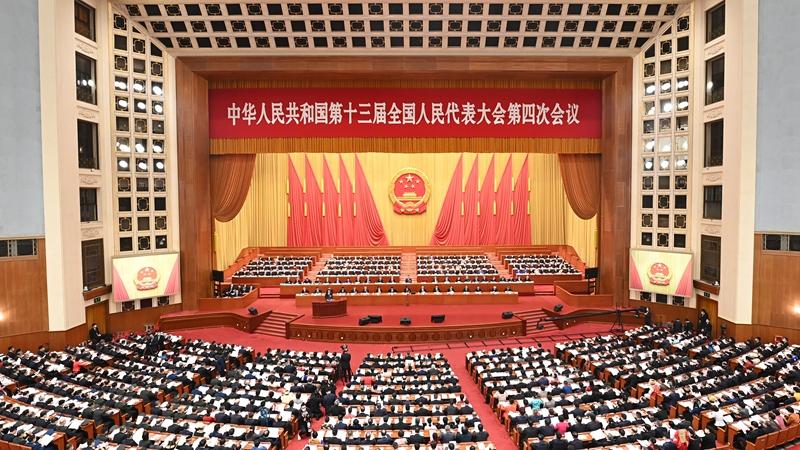 В Пекине открылась 4-я сессия ВСНП 13-го созыва