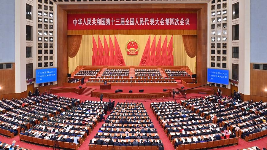 Началось 2-е пленарное заседание в рамках 4-й сессии ВСНП 13-го созыва