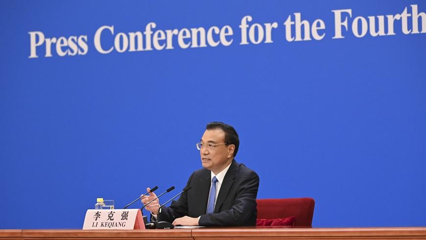 Началась встреча премьера Госсовета КНР Ли Кэцяна с журналистами после закрытия ежегодной сессии ВСНП