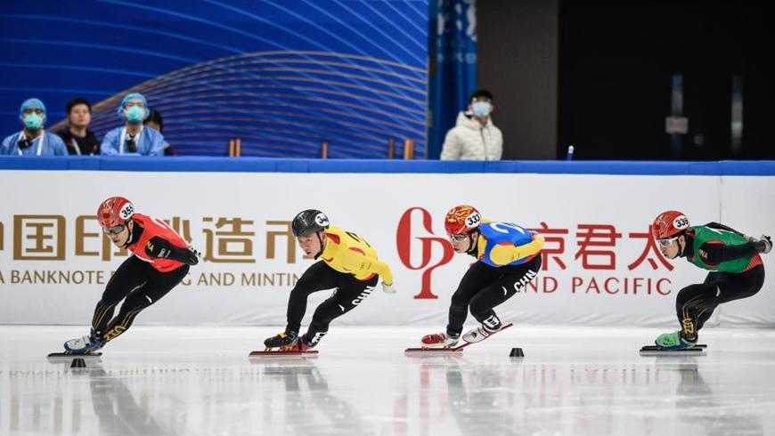 Шорт-трек -- В Пекине прошли тестовые соревнования