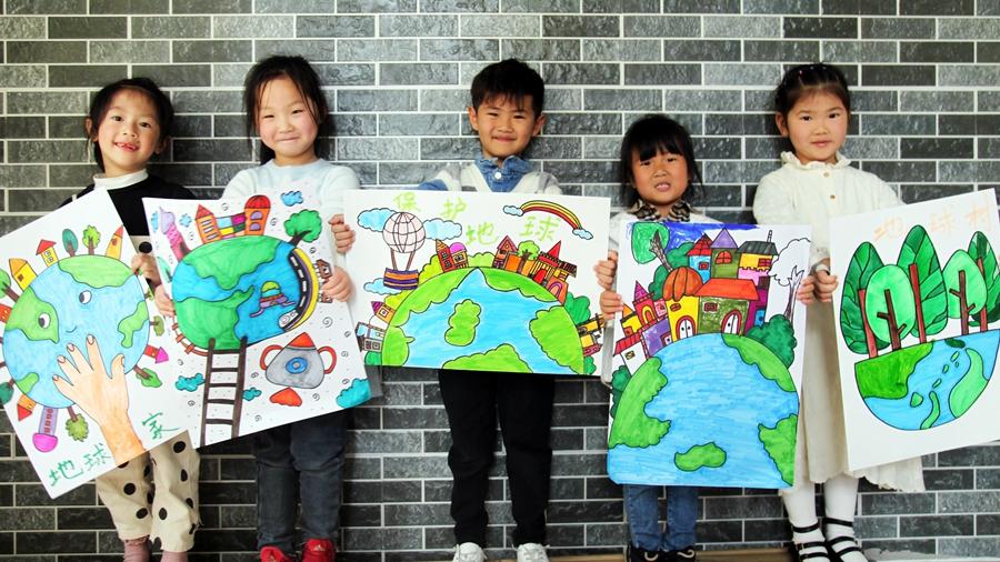 В китайских школах готовятся к Международному дню Земли