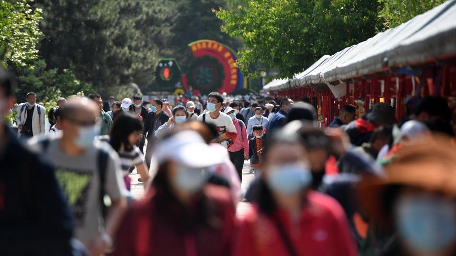 Численность населения Китая достигла 1 млрд 411, 78 млн человек