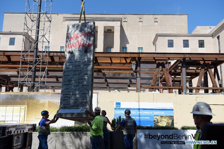 (国际)(1)柏林墙片段落户美国国务院