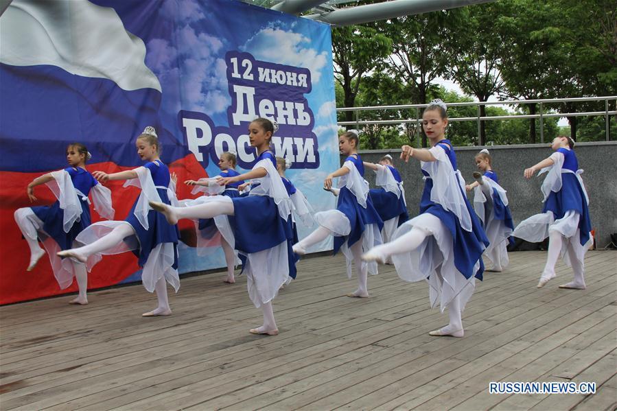 Торжественный концерт в честь Дня России во Владивостоке