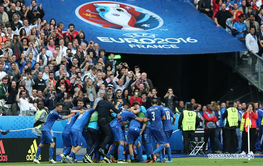 Сборная Италии на чемпионате Европы по футболу обыграла сборную Испании