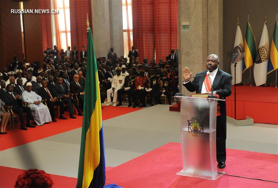 Али Бонго Ондимба вступил в должность президента Габона