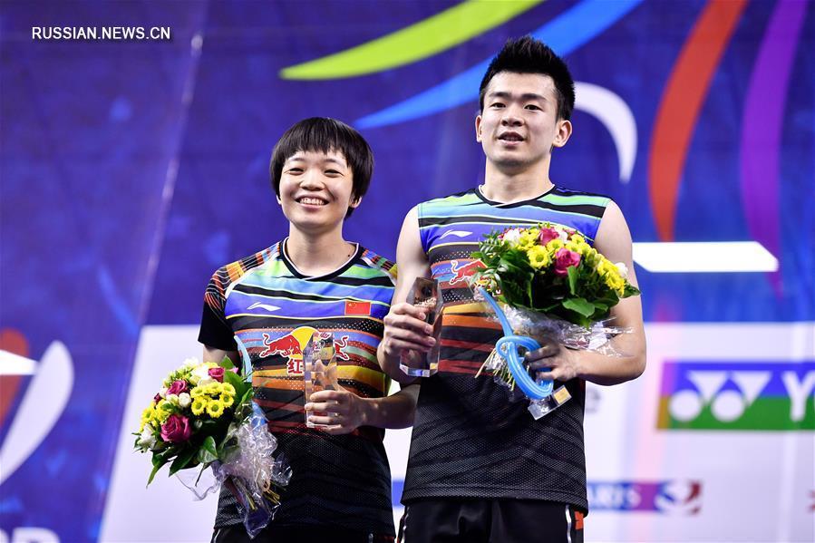 Бадминтон -- French Open 2017: Чжэн Сывэй/Чэнь Цинчэнь стали вице-чемпионами в смешанном парном разряде
